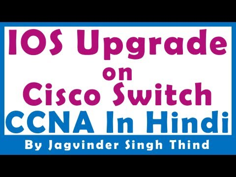 Switch Configuration Step by Step - Cisco IOS Upgrade TFTP - Video 3