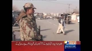 Khyber News Headlines 09:00 AM - 27 February 2017