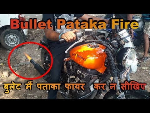 how to make bullet pataka fire sound punjab silencer (pataka) - electra 350cc - Bullet Singh boisar