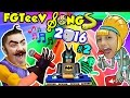 FGTEEV SONGS 2016 #2 w/ LEGO BatMan (Songs for Kids ROBLOX POKEMON SLITHER.IO Games YOUTUBE REWIND)