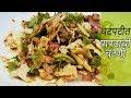 २ मिनिटात बनवा झणझणीत पापड चटणी    How to make Papad Chutney   MadhurasRecipe   Ep - 299