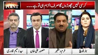 To The Point with Mansoor Ali Khan   9 December 2018   Express News