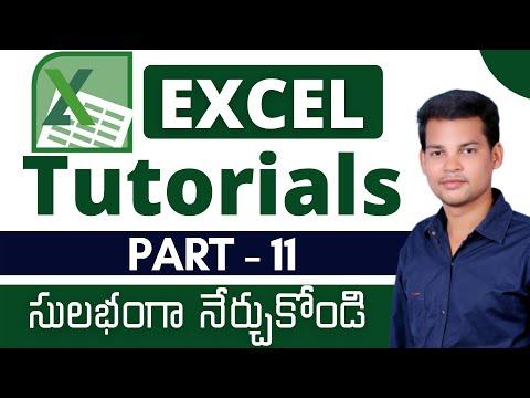 Ms Excel 2007 Tutorials in Telugu Part -11 తెలుగులో || 7 Topics Covered || LEARN COMPUTER