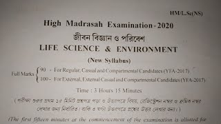 High Madrasah Examination 2020.Life Science & Environment Question with Answer 2020.