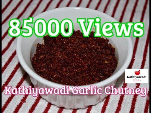 Kathiyawadi Garlic Chutney, Lasan Ni Chutney, Lehsun Ki Chutney , Garlic Chutney
