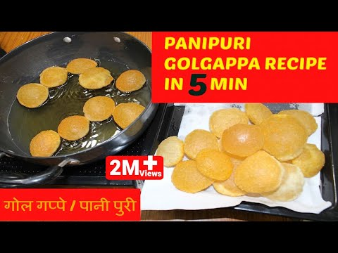 परफेक्ट गोलगप्पा,तीखा पानी,दहीपुरी बनाने का तरीका।Easy Panipuri Recipe/Suji Golgappa Recipe in Hindi