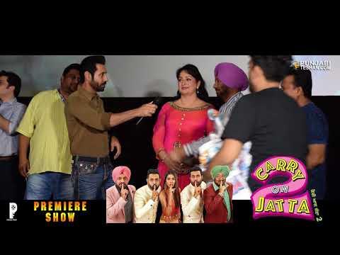 Carry On Jatta 2 | Ludhiana | Premiere Show | Binnu | Bhalla | Upasna | Anmol