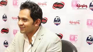 وشوشة  حسام حسين ينتقد تصرف قناة ON E لهذا السبب Washwasha