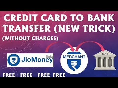 New Trick to Transfer money from credit card to saving account