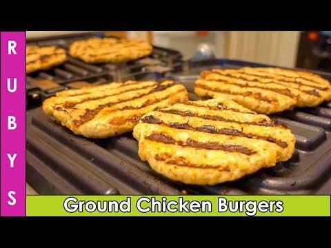 Ground Chicken Burgers Keema Burgers Quick and Easy Recipe