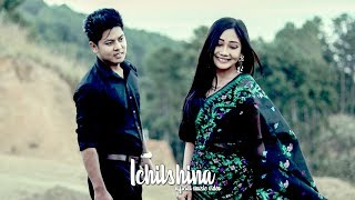 Ichilshina - Official Music Video Release