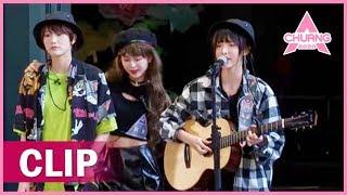 Joyce Chu and Nene changed their sweet style and Honey in short hair 朱主爱郑乃馨颠覆甜美风 | 创造营 CHUANG 2020