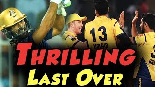 Thrilling Last Over Of Eliminator 1 | Peshawar Zalmi Vs Quetta Gladiators | Match 31 | HBL PSL 2018