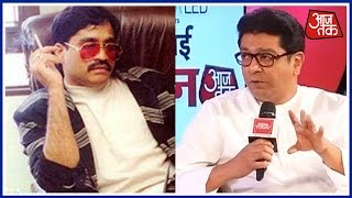 MNS Chief Raj Thakrey On Dawood Ibrahim At Mumbai Manthan 2017