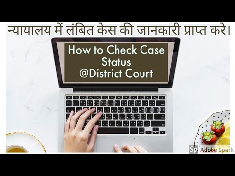 how to check case status in ecourts