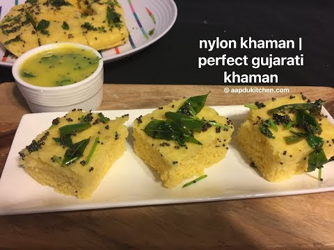 perfect nylon khaman recipe   how to make nylon khaman   nylon khaman recipe step by step