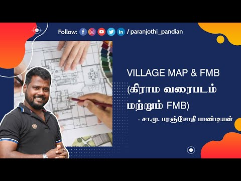 VILLAGE MAP and FMB - Mr.S.M.Paranjothi Pandian