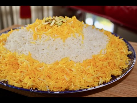 Afghani Saffron Rice - How to Make Perfect Steamed Rice | Afghani Challow | Persian Rice Recipe |