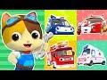 Five Little Cars Got Hurt Doctor Cartoon Fire Truck Kids Songs Kids Cartoon BabyBus