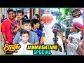 Superstar Singer Janmashtami Celebrations Thanu Khan Shoaib Ali EXCLUSIVE INTERVIEW