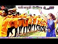OMG! Weekly's Boy's Internment Timli Dance  // Adivasi step by step Timli Dance 2018