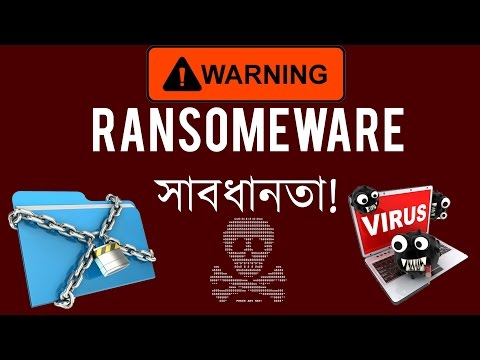 You Can Get Hacked! | How to Stop Deadly Ransomware (