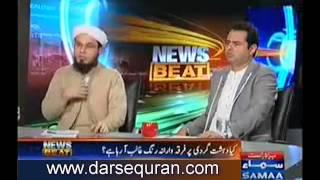 (SC#1312119) Kia Riyasat Ka B Maslak Hota Hai - Mufti Adnan Kakakhail (5 Minutes)