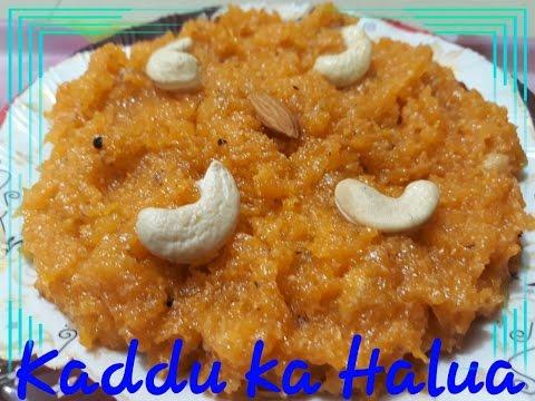 कद्दू का स्वादिष्ट हलवा || Pumpkin Halwa || Kaddu ka Halwa