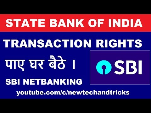 How to take transaction Rights for SBI Netbanking