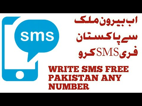 Free sms in pakistan any number.