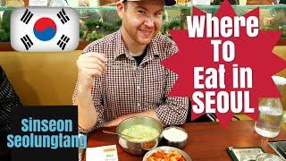 Download Amazing Korean food in Myeongdong! [Korean food tour] Video