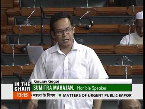 speech on Assam floods and delay in implementation of flood management projects