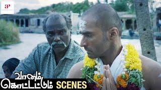 Vaanam Kottattum Movie Scenes | Madhusudhan Rao agrees to do business with Vikram Prabhu | Aishwarya