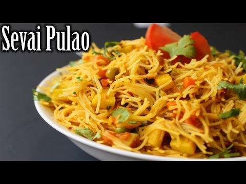 Sevai Pulao Recipe | Vermicelli Pulao Recipe | How to Make Sevai Pulao | Nehas Cookhouse