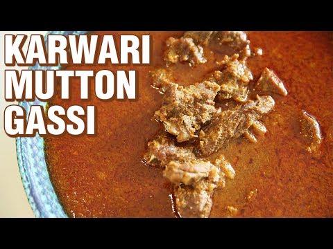 Karwari Style Mutton Gassi - How To Make Mutton Curry - Mutton Recipe - Smita Deo