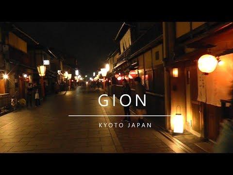Japan, Kyoto - Gion (2018)