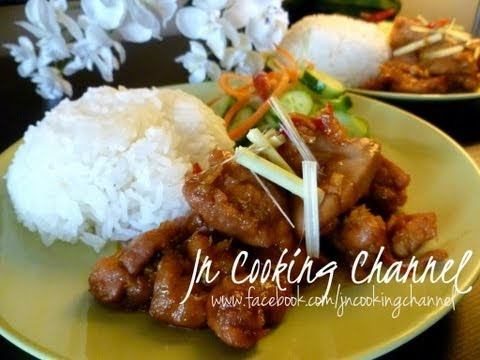 Jn Caramelized Lemongrass Chicken - Ga Kho Xa Ot (EXCLUSIVE)