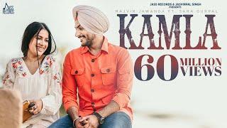 Kamla (Official Video) : Rajvir Jawanda ft Sara Gurpal | G Guri | Latest Punjabi Songs 2020