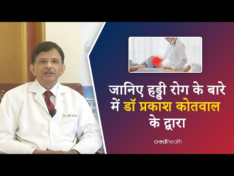 Dr. Prakash Kotwal, Orthopedics - PSRI Hospital | in Hindi