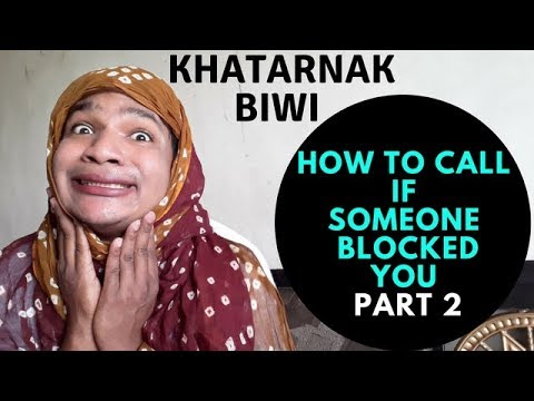 How to Call a Person That Has Blocked Your Number-100% WORKING|| PART 2|piddi tech tv