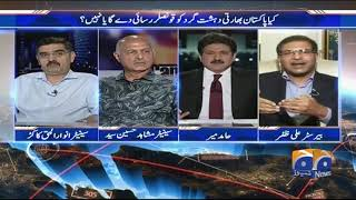 What Is To Happen Next After India Lost Kulbhushan Case In ICJ?