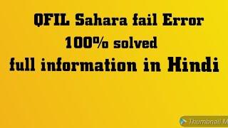 How to flash Qualcomm devices with QFIL | No sahara fail error | No