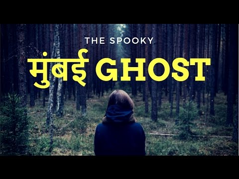 Mumbai Ghost Caught on Tape Near a Haunted Cemetery | Horror Video | Real Ghost Girl