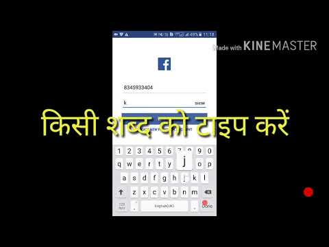 How can get back forget facebook password(in English, Hindi, Bengali)