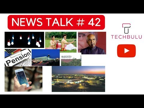 News Talk#42-Trade deficit,GDP,BCAS,Airport,PFRDA,economy,Ujala,EESL,RBI,Chabahar