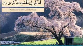 087 Surah AL-A
