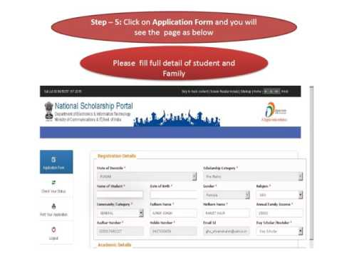 How to Apply ON-LINE  for Minority Scholarship On National Scholarships Portal.
