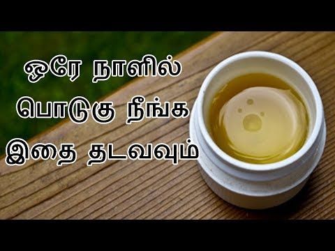 Hair fall and Dandruff treatment at Home in Tamil - Tamil Beauty tips