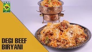 Degi Beef Briyani | Lazzat | Masala TV Shows | Samina Jalil