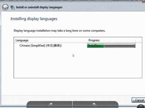 How to change windows 7 display language to Chinese (Simplified)